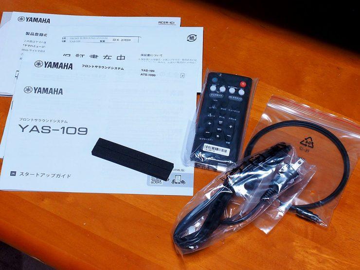 サウンドバー YAMAHA YAS-109 購入&視聴レビュー